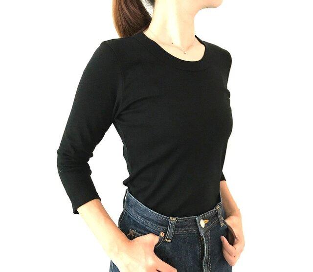 【長袖用】形にこだわった 大人のロングTシャツ【色・サイズ展開有】の画像1枚目