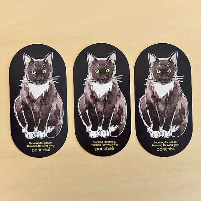 黒猫のしおりの画像1枚目
