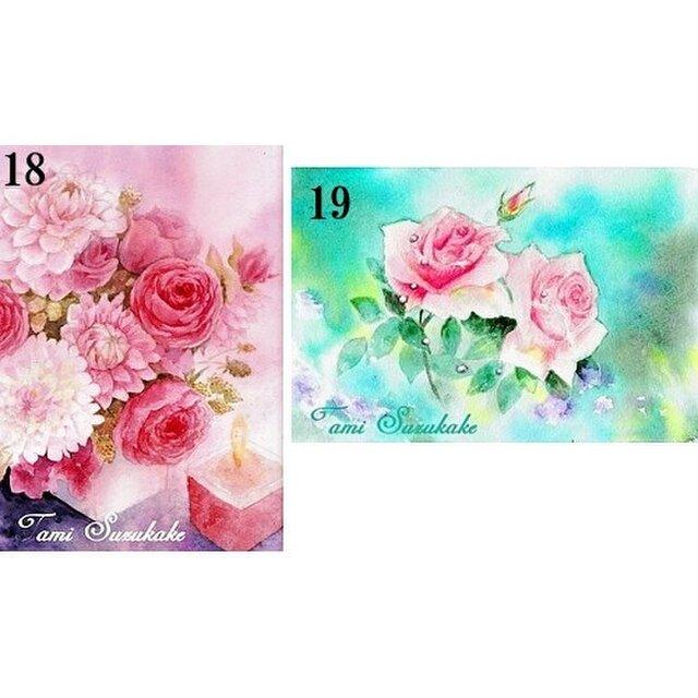 ポストカード「18・薔薇ミックス」 「19・薔薇二輪」の画像1枚目