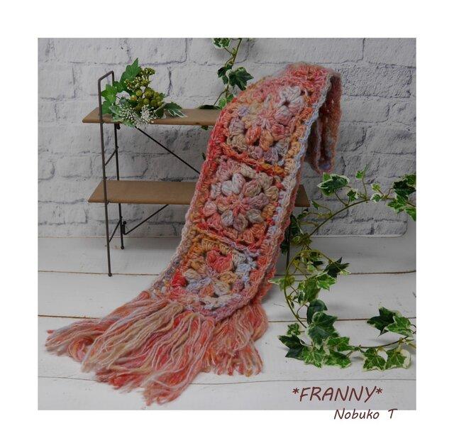 【春色】発色がすてき!イタリア糸使用のマフラー(ピンク)の画像1枚目