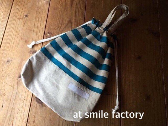 体操服袋ブルーボーダー(送料無料)の画像1枚目