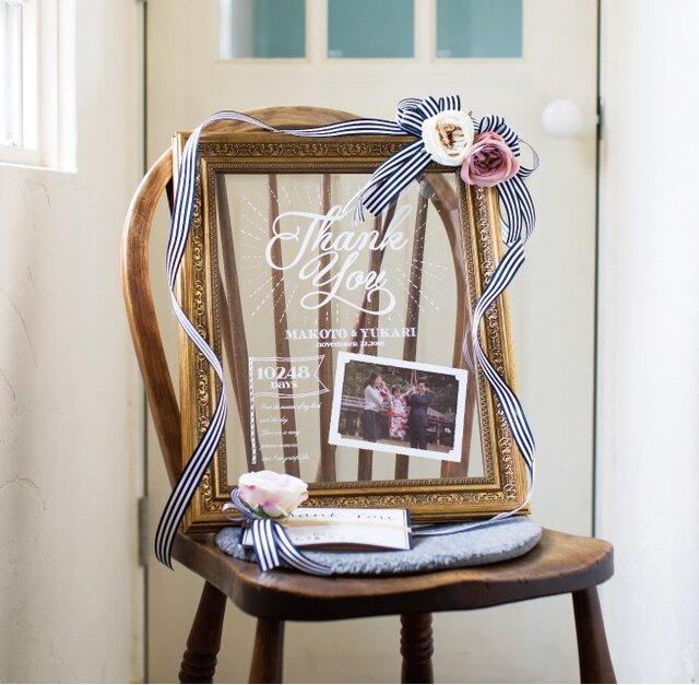 ご両親贈呈品 グレース Grace THANKYOU-【A】 【送料無料】 【ウェディング】の画像1枚目