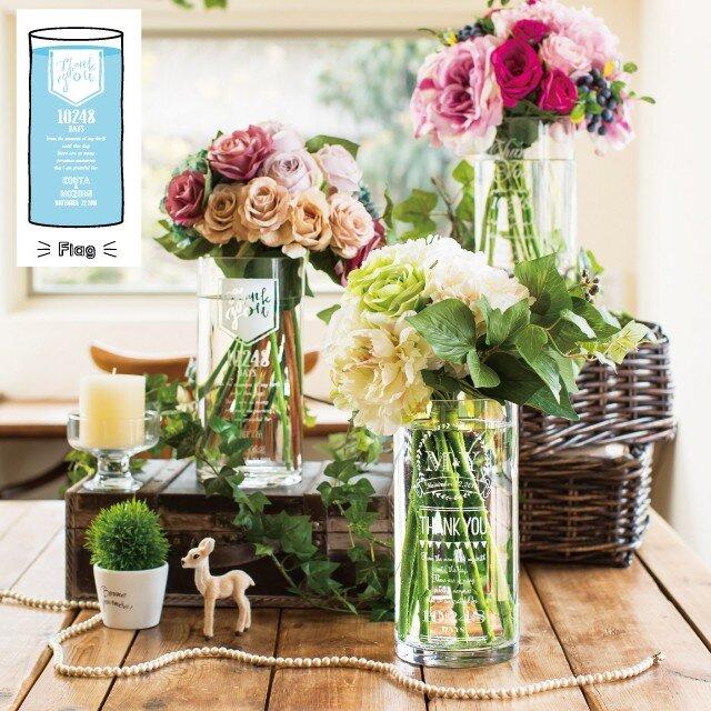 ご両親贈呈品 Thankful Flower Vase 【Flag フラッグ】 【送料無料】 【ウェディング】の画像1枚目