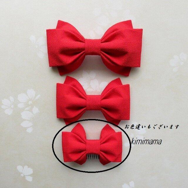 髪飾り <小>縮緬リボン(赤)袴・着物・成人式・卒業式・七五三・和装小物の画像1枚目