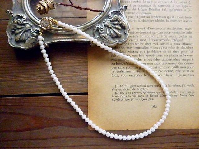 pearlsの画像1枚目