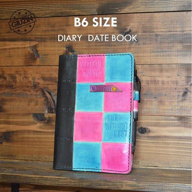 ブロックチェックピンクx空色【1点もの】レザー手染め手縫いスケジュール帳/手帳カバーB6サイズの画像1枚目