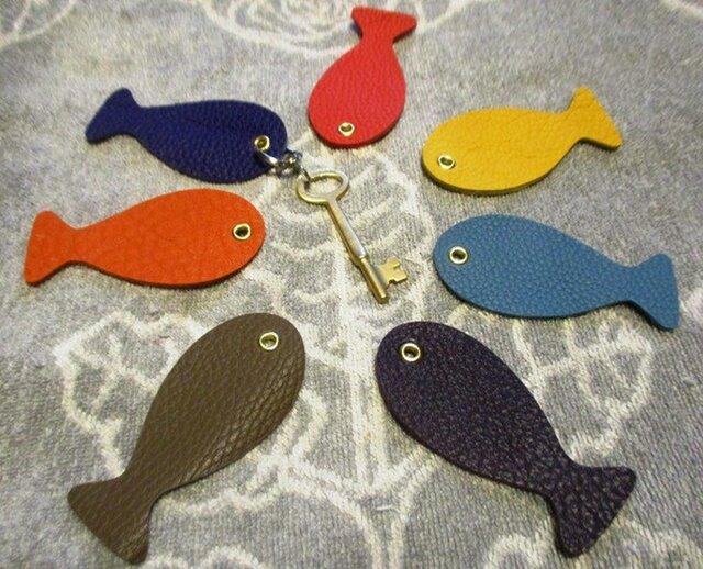 【新作・色見本に】トリヨンのお魚キーホルダーの画像1枚目
