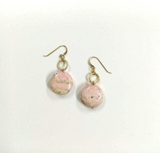 baby pink coin pierceの画像1枚目