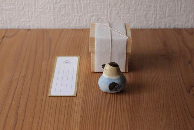 【神無月・新作】伝書鳩(枯茶) ※受注制作 / 国産ヒノキの木箱入りの画像1枚目