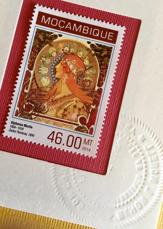 ちいさなartmuseum mocambique stamp の画像1枚目