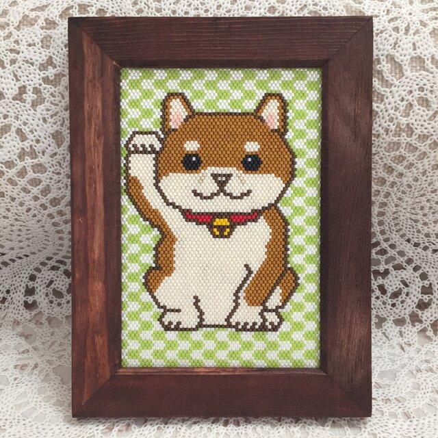 【特価】フレーム(招き犬-柴犬①)の画像1枚目