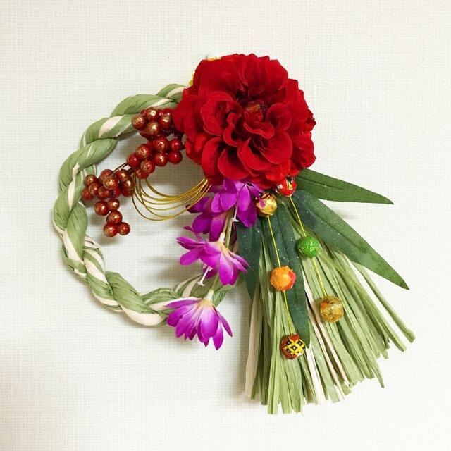 【 花しめ縄(福)】お正月飾りお正月リースしめ飾りの画像1枚目