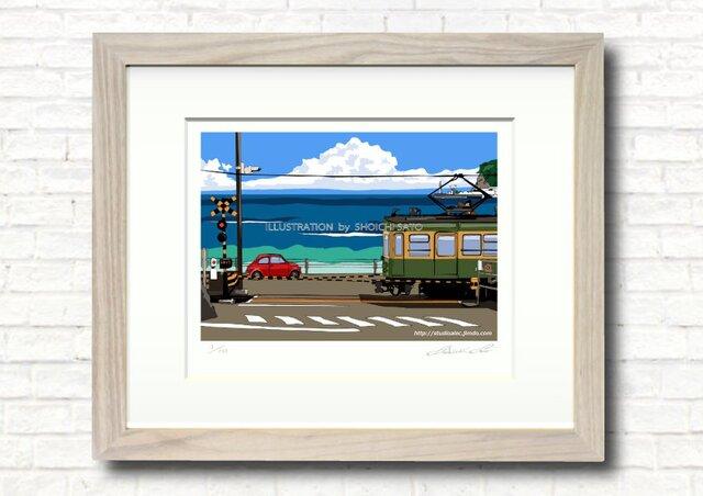 版画作品 湘南イラスト「いつかの海岸線2」 (江ノ電と鎌倉高校前踏切を走るフィアット500のイラスト)の画像1枚目