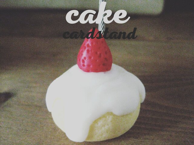 苺のショートケーキ・ホットケーキメモクリップスタンドの画像1枚目