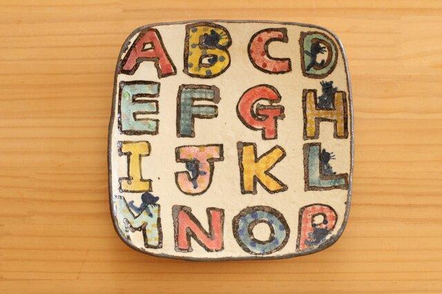粉引きカラフルアルファベットに隠れねこののトースト皿。の画像1枚目