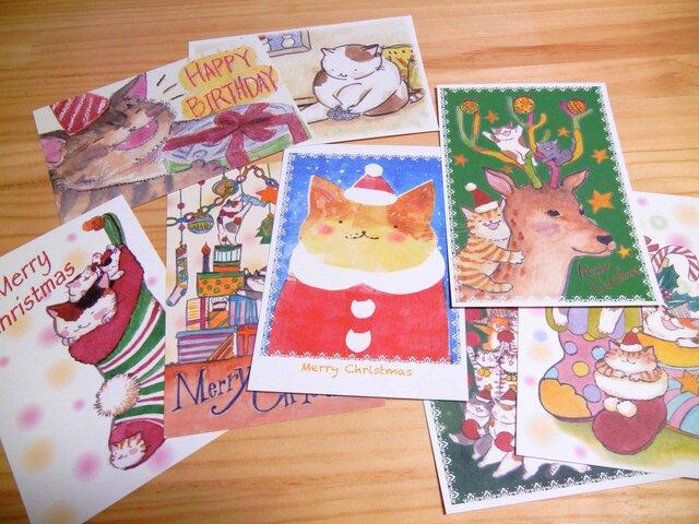 猫のポストカード:冬のご挨拶♪クリスマス:お得8枚セットの画像1枚目