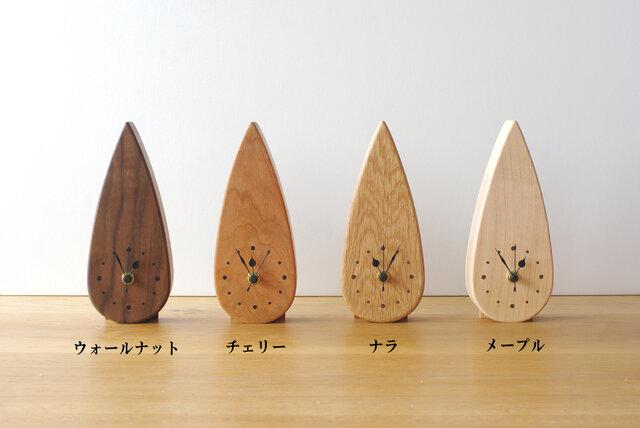 【sizuku】置き時計の画像1枚目
