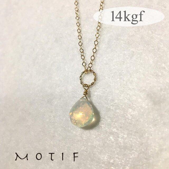 宝石質AAAプレシャスエチオピアンオパール・14kgfの画像1枚目
