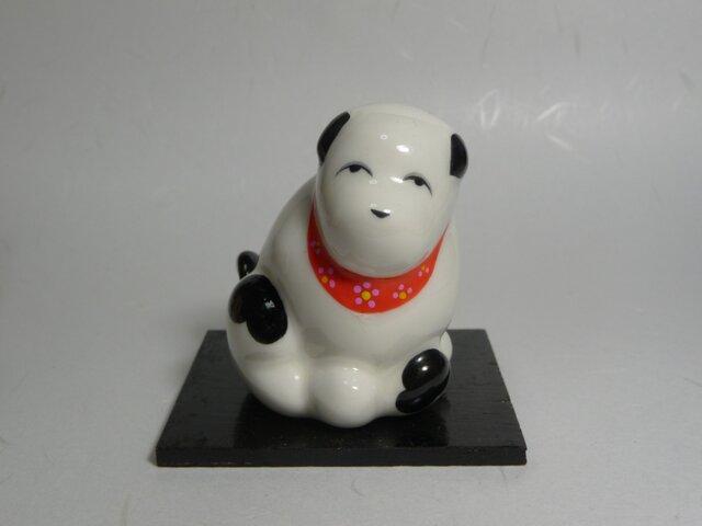 犬の置物 「白磁上絵付干支犬」の画像1枚目