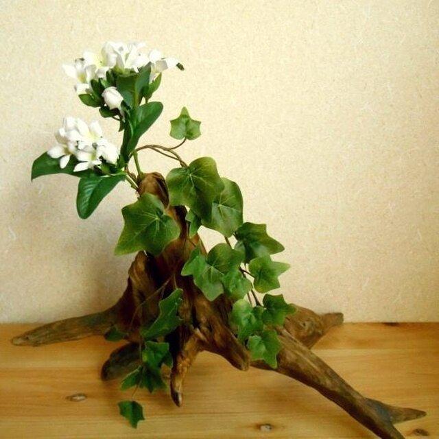 【温泉流木】根流木の花器 フラワーベース 流木オブジェ 流木インテリアの画像1枚目