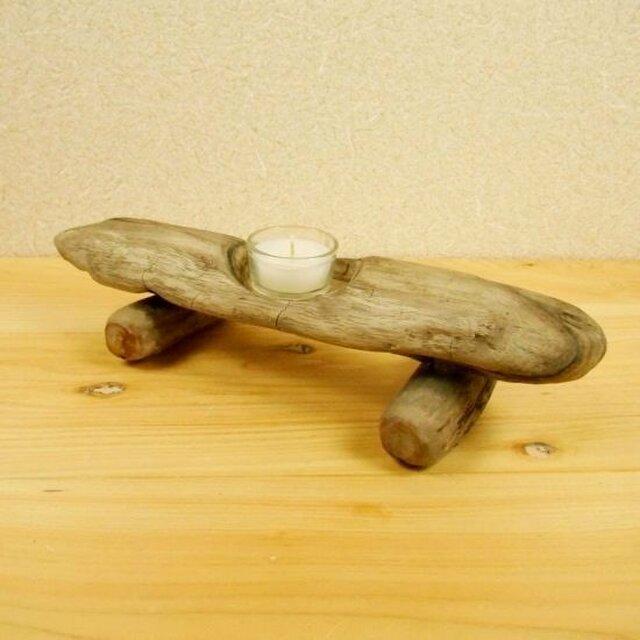 【温泉流木】丸太足が素朴にかわいいアロマキャンドルスタンド キャンドルホルダー 流木インテリアの画像1枚目