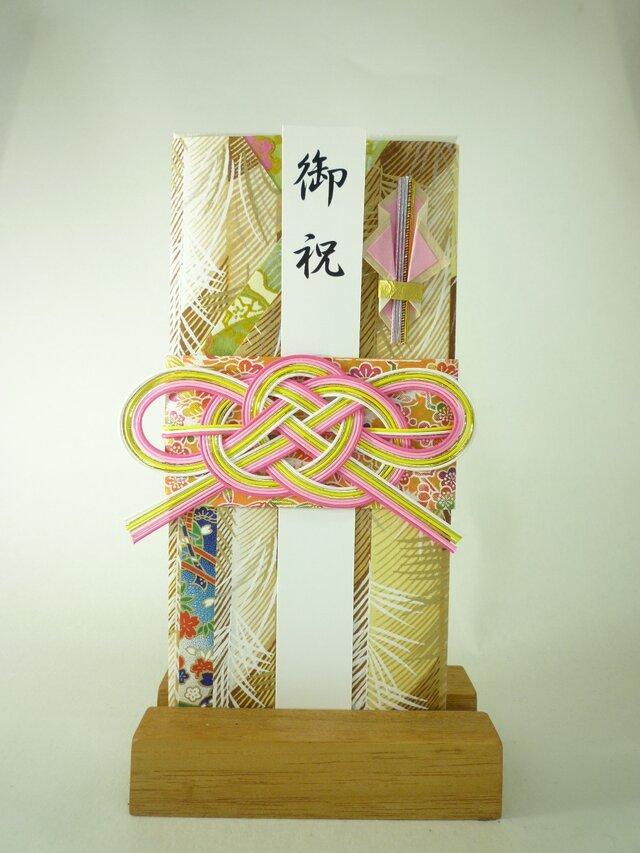 【送料無料】m287 友禅和紙と襖紙●着物の祝儀袋 の画像1枚目