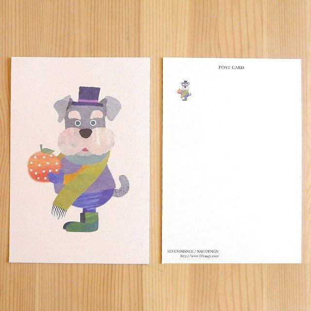 セブンオレンジ オリジナルポストカード 《犬とオレンジ》(2枚入り)の画像1枚目