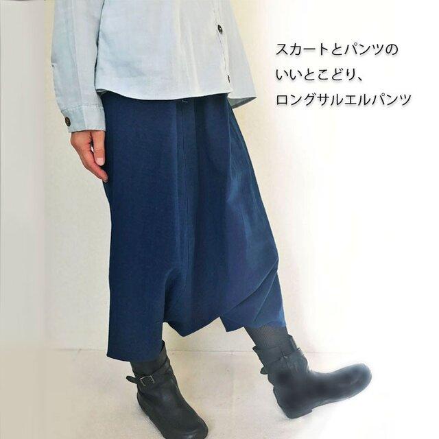 手織り綿藍染ロングサルエルパンツ、スカーチョ、オールシーズン可の画像1枚目