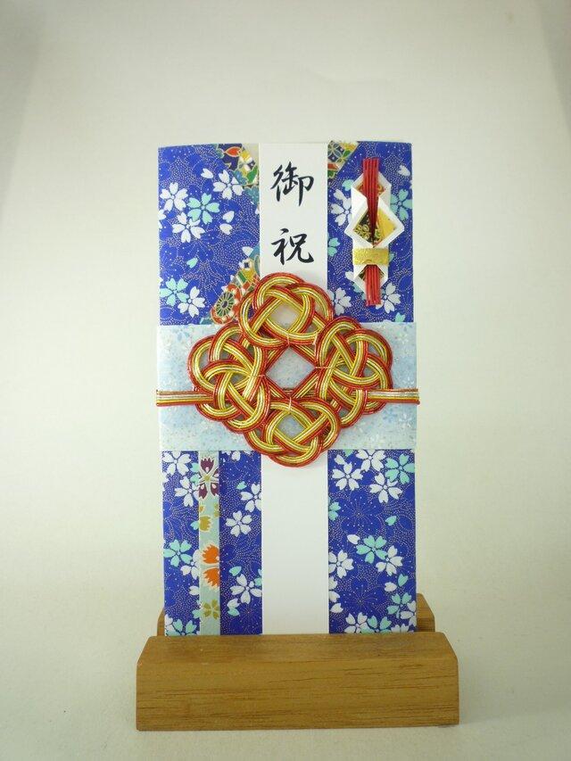 【送料無料】m259 友禅和紙と襖紙●着物の祝儀袋 の画像1枚目