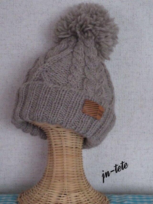 ウール100ポンポンニット帽(ダイヤ)の画像1枚目