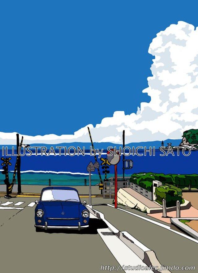 版画作品 湘南イラスト「あの夏の水平線」 (鎌倉高校前踏切の海岸線とワーゲン・タイプ3のイラスト♪の画像1枚目