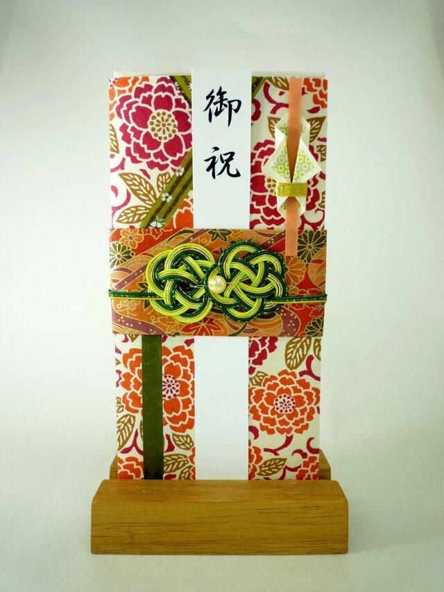 【送料無料】m266 友禅和紙と襖紙●着物の祝儀袋 の画像1枚目