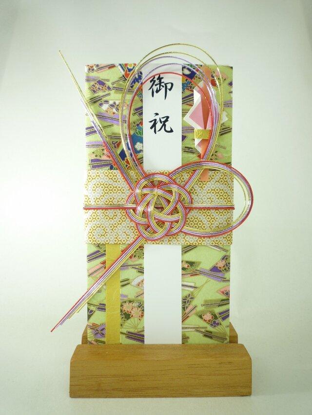 【送料無料】m264 友禅和紙と襖紙●着物の祝儀袋 の画像1枚目