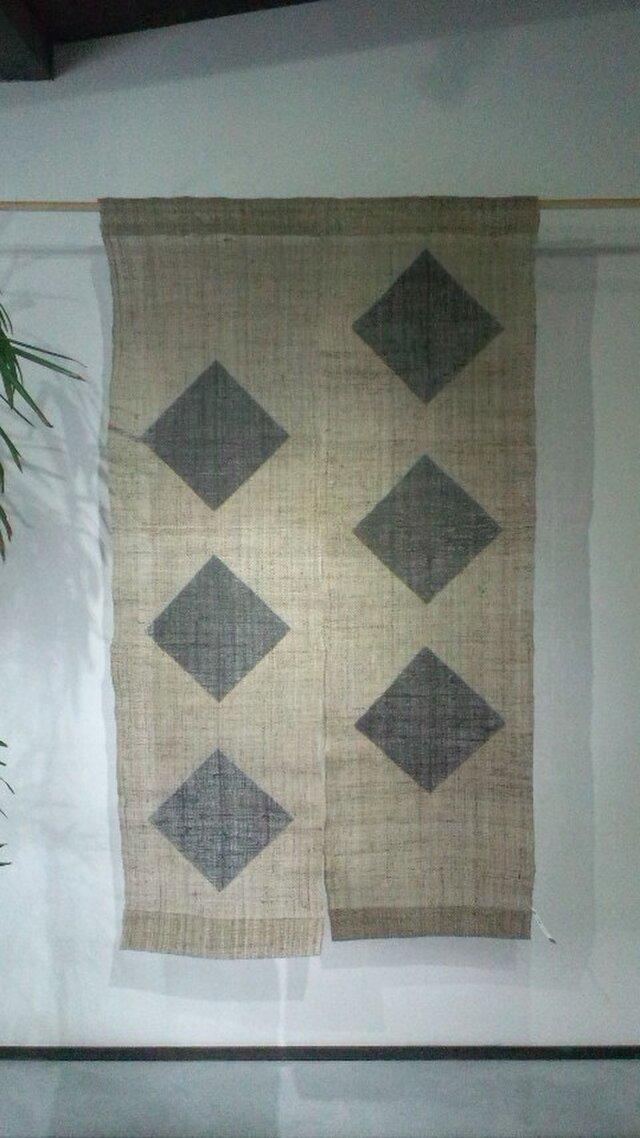 ダイヤ柄しな布調麻暖簾2巾の画像1枚目
