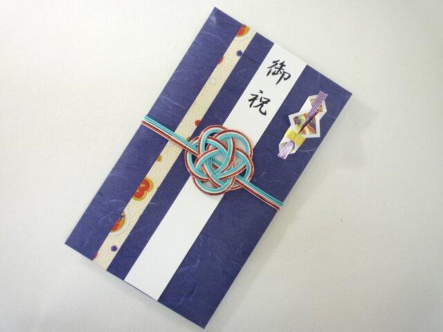 【送料無料】wf137 友禅和紙と襖紙●祝儀袋の画像1枚目