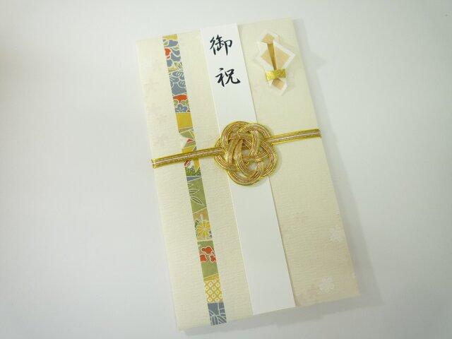 【送料無料】wf11 友禅和紙と襖紙●祝儀袋の画像1枚目