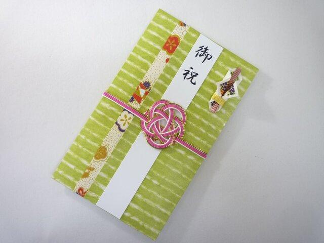 【送料無料】wf112 友禅和紙と襖紙●祝儀袋の画像1枚目