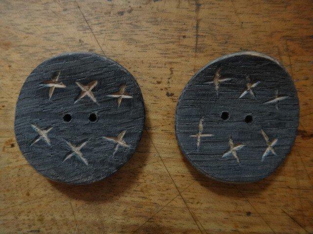 楢の木染めボタン ばってん2個の画像1枚目