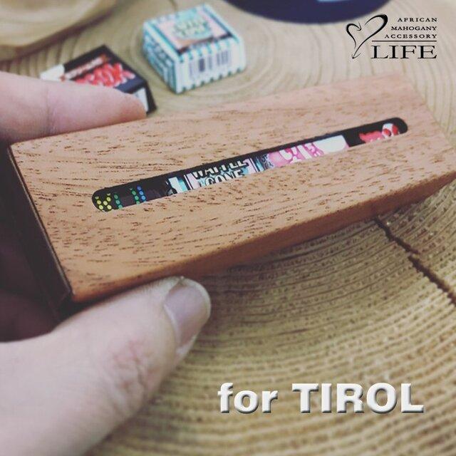 木と革で作った チロルチョコレート 専用木製ケースの画像1枚目