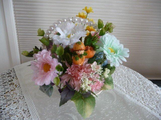 完売 みかんちゃんのお花畑の画像1枚目