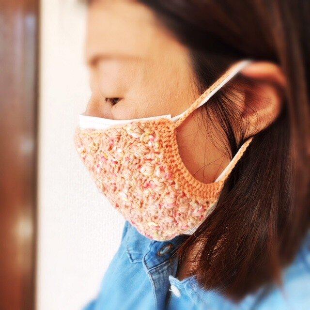 【手編みキット】使い捨てマスクもかわいく♪マスクカバーの画像1枚目