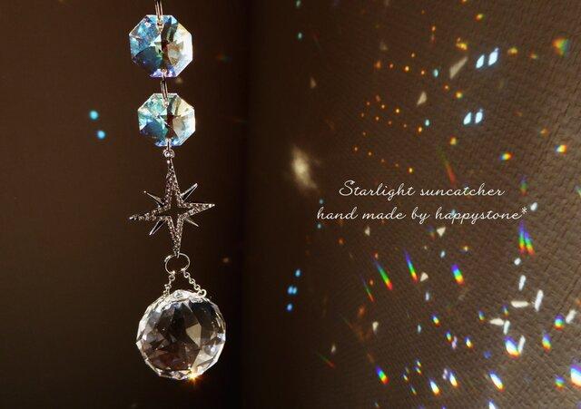星降る夜に*星とスワロフスキーのサンキャッチャー/シルバーの画像1枚目