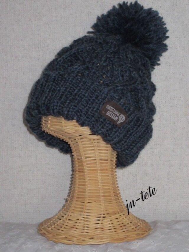 ウール100ポンポンニット帽(紺色・霜降り感あり)の画像1枚目