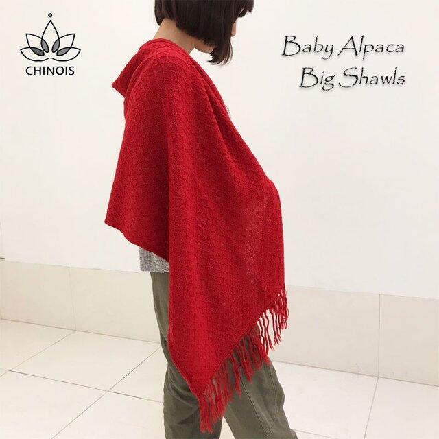 ベビーアルパカマフラー、アルパカ100%の大判手編み無地ビッグショール、レッドの画像1枚目
