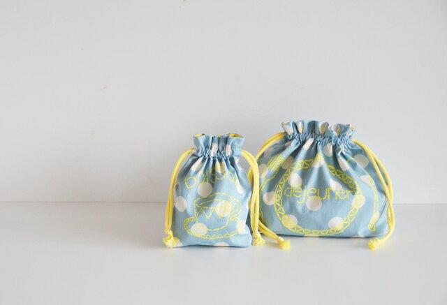 コップ袋&お弁当袋セット ドットブルーグレー 入園入学グッズ、お習い事に 名入れ無料 の画像1枚目