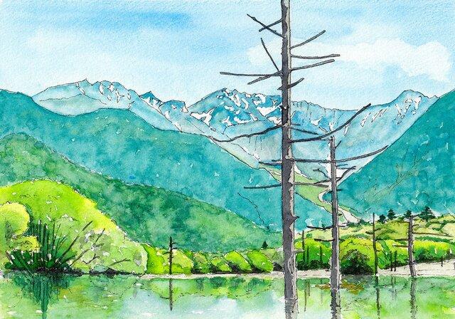 水彩画「上高地」の画像1枚目