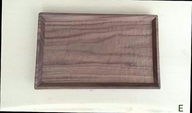 木のトレー ウォールナットの画像1枚目