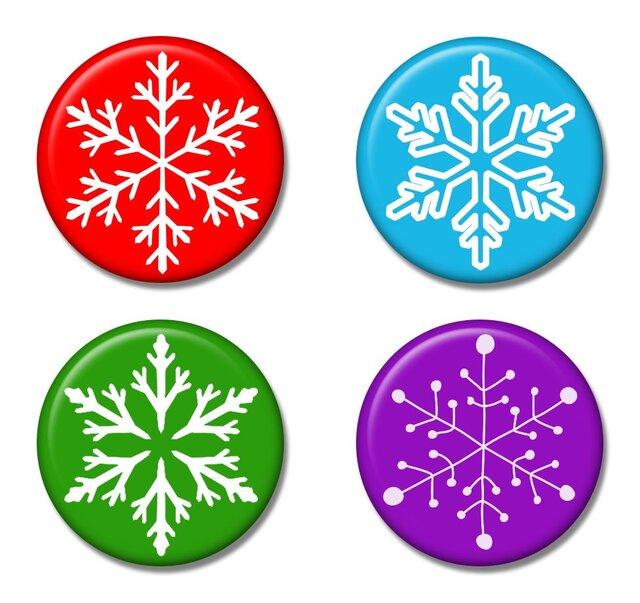 「雪の結晶」缶バッジ 4個セット Aの画像1枚目