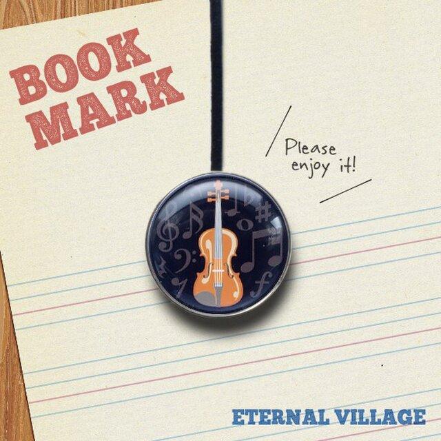 「バイオリン柄のクリップ型ブックマーク」No.230の画像1枚目