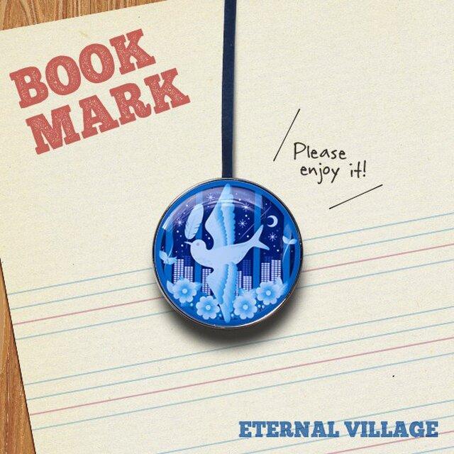 「青い鳥のクリップ型ブックマーク」No.236の画像1枚目